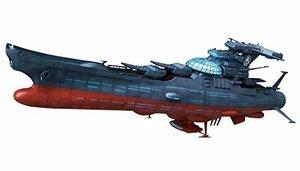 宇宙戦艦ヤマト2202 波動実験艦 銀河 1/1000スケール 色分け済みプラモデル