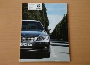 ★BMW・3シリーズ セダン E90型 2006年4月 カタログ ★即決価格★