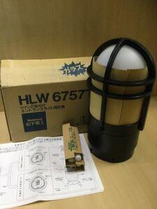 送料無料 未使用品 ナショナル照明器具 エントランスライト用灯具 HLW6757TP 防雨形 50Hz ツイン2蛍光灯 屋外用