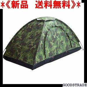 《新品 送料無料》 Sutekus アウトドア用品 緊急 防災 小型テント ソ キャンプテント 迷彩柄 コンパクト テント 53