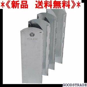 《新品 送料無料》 ヨーラー 専用収納ケース付き 8枚連結 亜鉛メッキ鋼板 風 ウインドスクリーン 大型風防板 YOLE 88