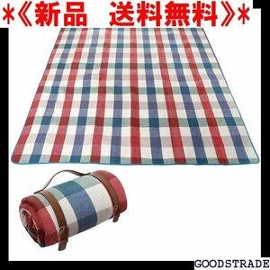 《新品 送料無料》 SenWela 海 ピクニックシート コンパクト 防水 200x200 こども 厚手 レジャーシート 165