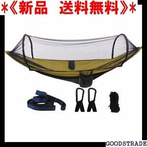《新品 送料無料》 Sutekus 三代目 14段階調整可能ベルト付き 頭上空 ル支え 270*1 二人用 蚊帳付きハンモッ 13