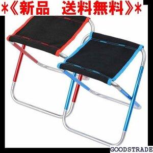 《新品 送料無料》 アウトドアチェア エール キャンプいす折りたたみコンパクト プ椅子 折りた 椅子 キャンプ 2個セッ 43