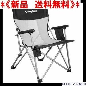 《新品 送料無料》 KingCamp キャンプ用品 アウトドア用品 收◆袋付 イス 折りたたみ椅子 チェア アウトド 151