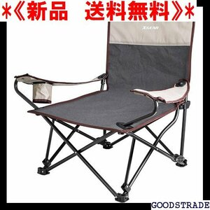《新品 送料無料》 XGEAR 椅子 チェア ポータブル キャンプ リクライニングチェア アウトドアチェア 532