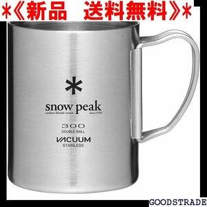 《新品 送料無料》 スノーピーク ステンレス真空マグ peak snow 10