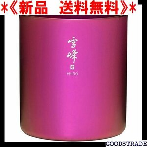 《新品 送料無料》 原宿 H450 スタッキングマグ雪峰 HARAJUKU S N LAND Peak Snow 限定商品 208