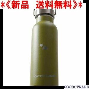 《新品 送料無料》 ライソン KODS-050K オリーブ 500ml ステン トル MAN OUTDOOR Lithon 453