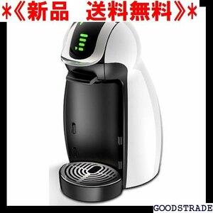 《新品 送料無料》 ネスカフェ コーヒーメーカー MD9747S ホワイト アイ ジェニオ グスト ドルチェ 40