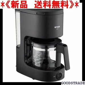 《新品 送料無料》 タイガー Tiger ACC-A060-K ブラック シャワードリップ方式 6杯用 メーカー コーヒー 212