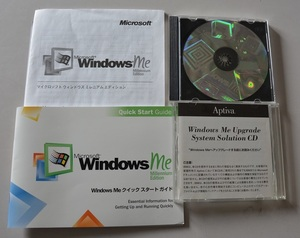 Windows me 特別パッケージ Windows 98ユーザー専用 CD-ROM