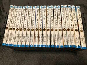 約束のネバーランド 1〜20巻 全巻セット