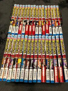 僕のヒーローアカデミア 1〜32巻 全巻セット