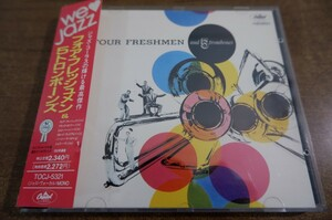 CDg-7849<帯付>フォア・フレッシュメン&5トロンボーンズ