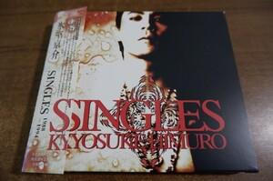 CDg-8499<帯付>氷室京介 / SINGLES 1988-1994
