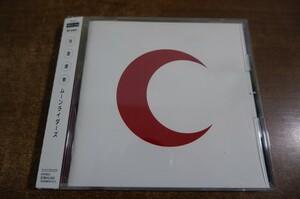 CDg-8520<帯付>ムーンライダーズ / 月面讃歌