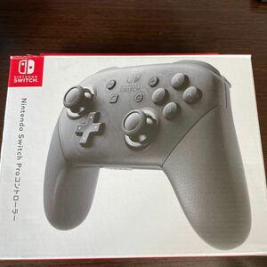 Nintendo Switch Proコントローラー プロコン 新品未開封