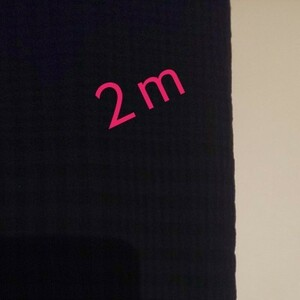 綿100% ハンドウォッシュ加工生地 チェック柄 ネイビー(濃紺) 生地巾約110cm×200cm