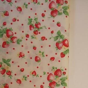 YUWA 松山敦子さん 30's Collection 綿100% いちご柄 ホワイト 生地巾約110cm×約50cm
