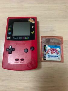 ゲームボーイカラー  任天堂  GBC 本体 コロコロカービィ ピンク レッド ソフト