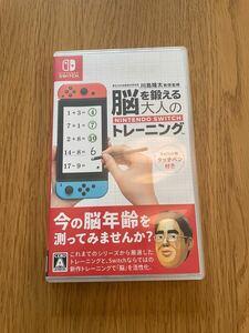 任天堂Switch 脳トレ