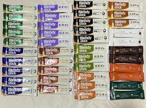 ブレンディ スティックコーヒー 12種42本