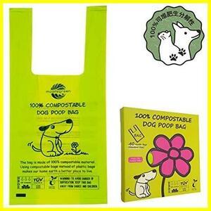 moonygreen 【エコ うんち処理袋 犬用.猫用】堆肥可能 100%生分解性 - 猫トイレ袋 犬のウンチバッグ ペットお散歩グッズ - オムツ