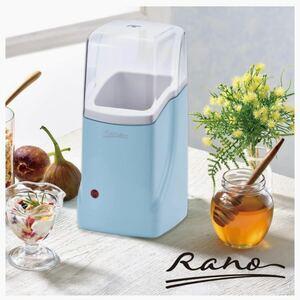 【新品】ラノー ヨーグルトメーカー MJ-0638 発酵食品 便利 調理器具