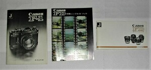 canon F-1 use instructions, FD exchange lens guidebook