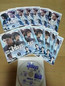 スリーデイズ 3days 韓国ドラマ DVD レンタル落ち 全話 全巻 ラブストーリー サスペンス アクション ユチョン
