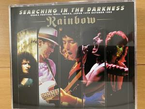 Rainbow [searching in the darkness 1982] ritchie blackmore, straight between the eyes tour