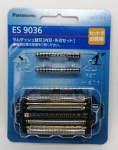 即決 ES9036 シェーバー 替刃 ★箱で梱包★ パナソニック正規品 Panasonic