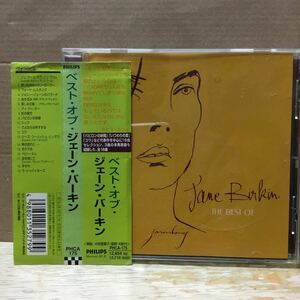 ジェーン・バーキン JANE BIRKIN ベスト・オブ・ジェーン・バーキン THE BEST OF JANE BIRKIN 国内盤 帯付き
