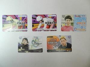 QUOカード¥500 5枚 競輪 GI