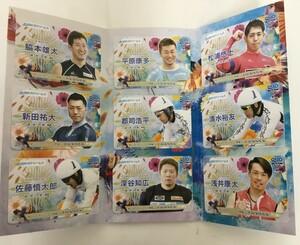 QUOカード¥500枚9枚セット 第63回 オールスター競輪 名古屋競輪