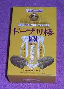 ★☆森永ミルクキャラメル味ドーナツ棒3本入り フジバンビ 国産小麦100%使用 2021年12月21日迄 新品未開封