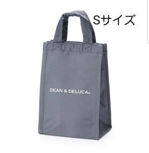 ディーン&デルーカ DEAN&DELUCA クーラーバッグSサイズグレー