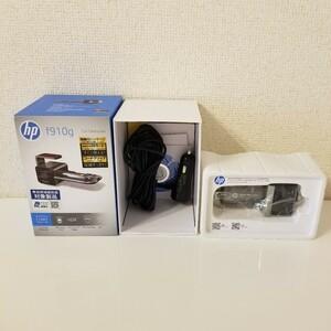 【送料無料】ヒューレットパッカード (hp) 200万画素 超小型ドライブレコーダー f910g 超ワイド視野162.1° HDR/WDR/FullHD GPS & Gセンサ
