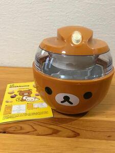 【美品】Kai 貝印 アイスクリームメーカー リラックマ DN-0214 レシピ付き! 手作りアイス