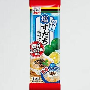 未使用 新品 冷やし塩すだち茶づけ 永谷園 3-CQ 6食入×5個 5袋