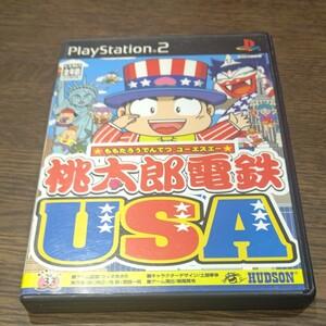 桃太郎電鉄 USA PS2ソフト 桃鉄