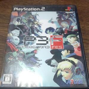ペルソナ3フェス PS2 ソフト 単独起動版