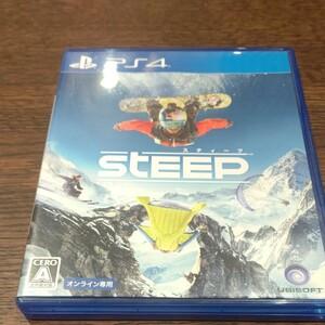 PS4 ソフト Steep スティープ