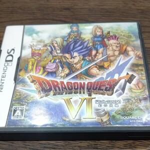 ドラゴンクエスト6 幻の大地 ドラクエⅥ DSソフト
