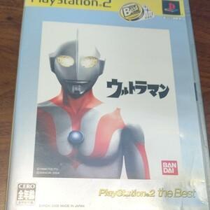 説明書なし ジャンク PS2 ソフト ウルトラマン