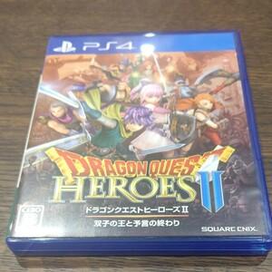 PS4 ドラゴンクエストヒーローズ2 双子の王と予言の終わり ドラクエ ヒーローズⅡ ソフト