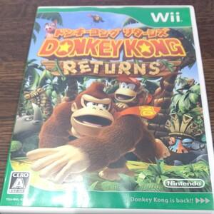 ドンキーコングリターンズ Wii ソフト