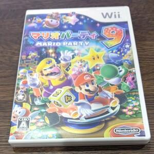 マリオパーティ9 Wiiソフト