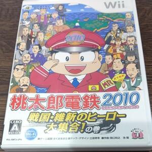 桃太郎電鉄2010 戦国・維新のヒーロー大集合! の巻 Wii ソフト 桃鉄